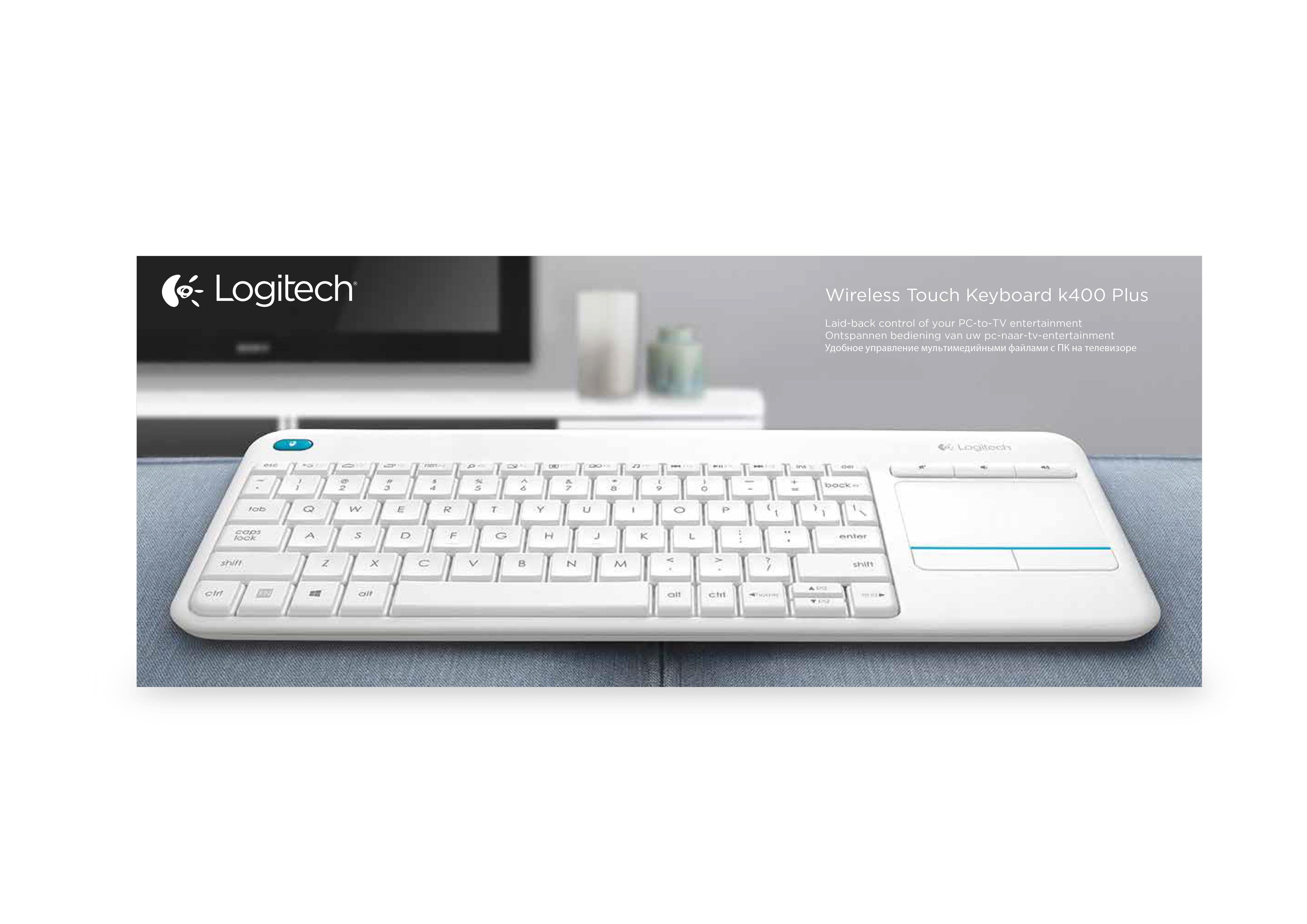LOGCL024921