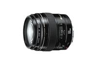 Canon EF 100mm f/2 USM SLR Standard lens Black