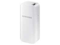Samsung EB-PJ200B Lithium-Ion (Li-Ion) 2100mAh White power bank