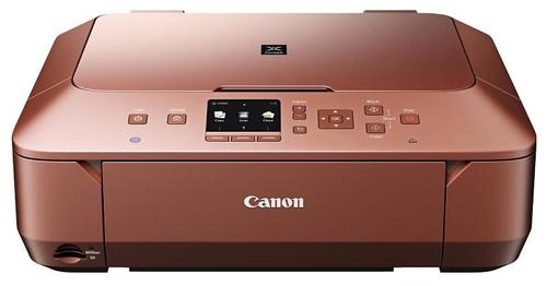 All-in-One Printer Canon PIXMA MG6450