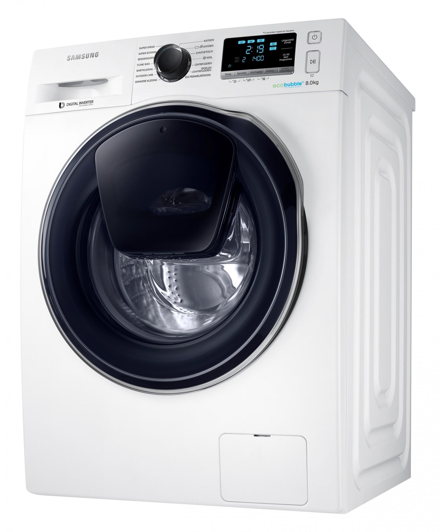 average weight of a washing machine