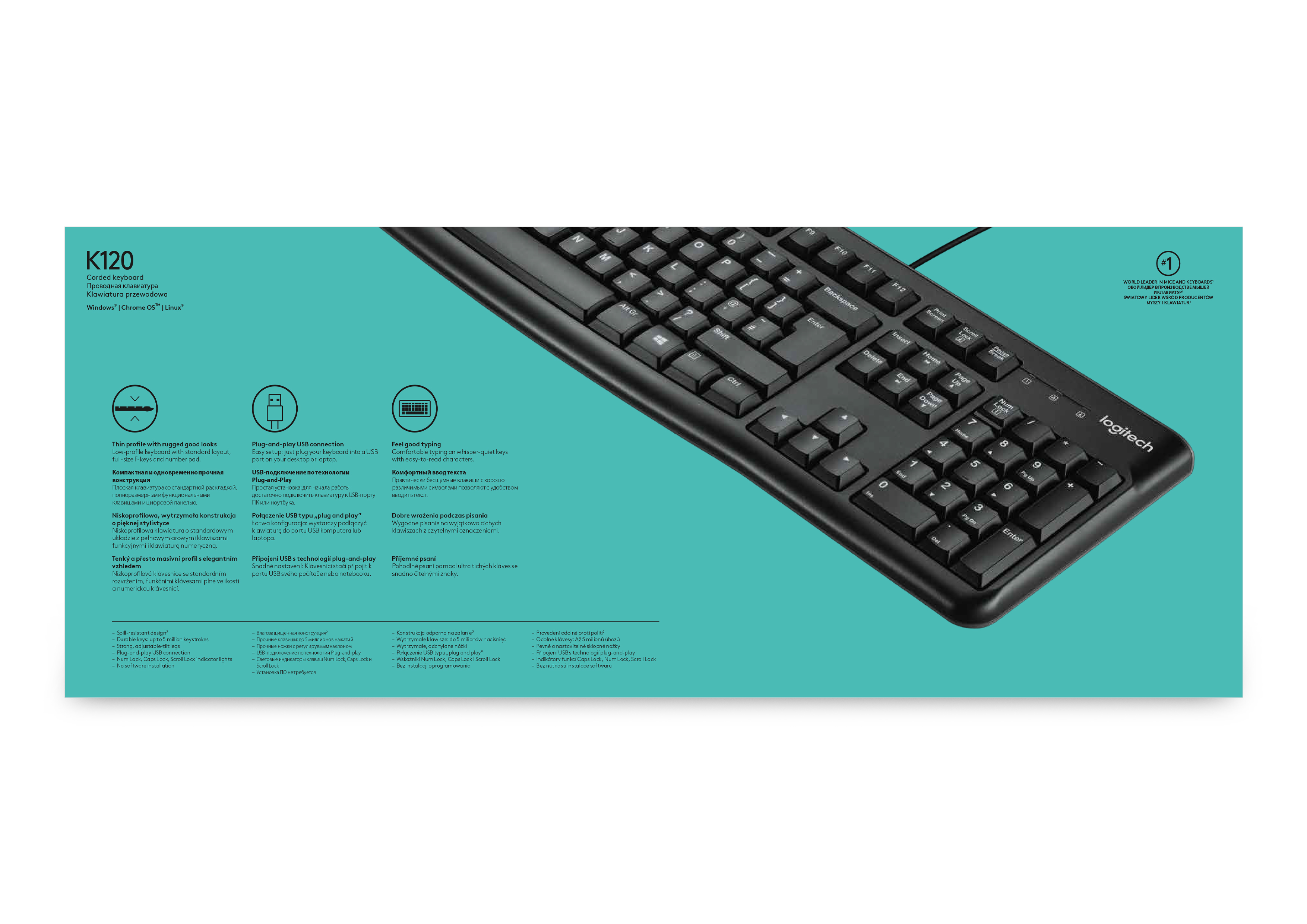 Product data-sheet Logitech K120 klaviatuur USB AZERTY
