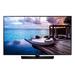 """Samsung Hotel TV 55"""" 55HJ690U"""