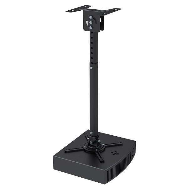 NEWSTAR BEAMER-C100 Deckenhalter fuer Beamer und Projektoren Hoehe von 51 cm bis 83 cm