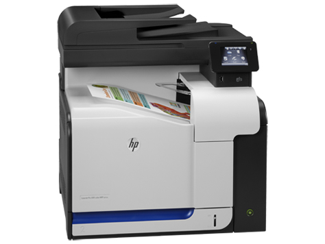 All-in-One Printer HP LaserJet M570dn