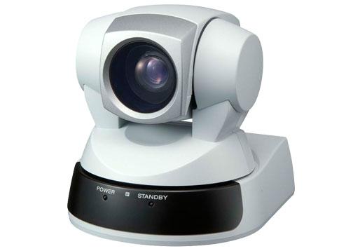 IP Camera Sony EVI-D100P bewakingscamera