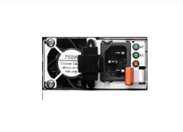 LENOVO DCG ThinkServer 750W Platinum Hot Swap Power Supply