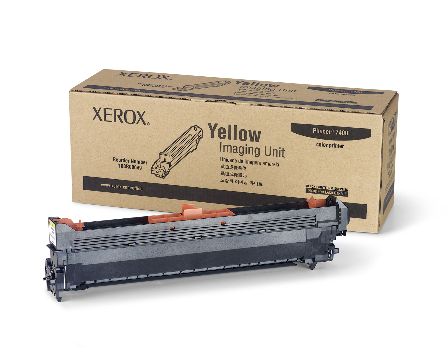 Xerox 108R00649 Yellow 30000pages imaging unit