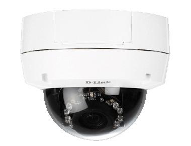 IP Camera D-Link DCS-6511