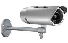 IP Camera D-Link DCS-7110 bewakingscamera