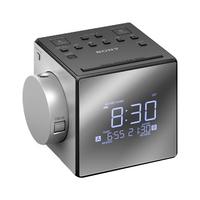 Sony ICF-C1PJ Clock Silver radio