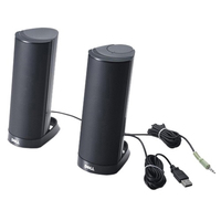 Dell AX210CR Two Piece Stereo Speakers