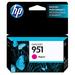 HP CN051AL