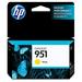 HP CN052AL