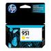 HP CN052AN