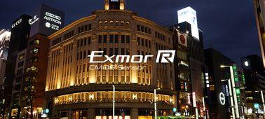 Sensore CMOS Exmor R® con sensibilità extra