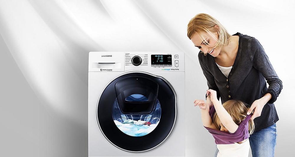 Dilediğin zaman çamaşır ekleme