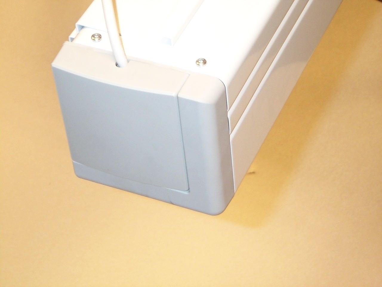 Projecta Elpro Electrol 220x220 MatteWhite M 1:1 schermo per proiettore