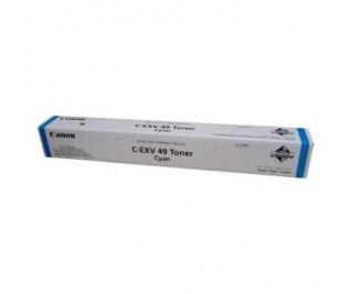 Canon 8525B002 19000pagine Ciano cartuccia toner e laser