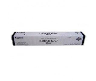Canon 8524B002 Toner laser 36000pagine Nero cartuccia toner e laser