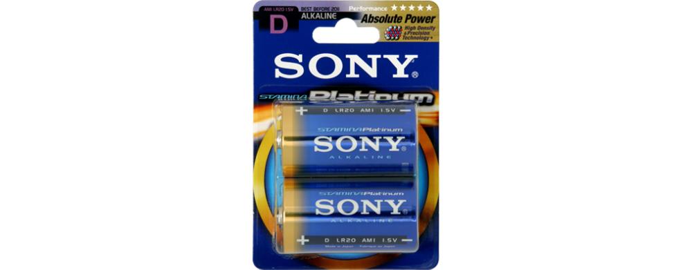 Sony AM1PTB2A