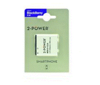 2-Power MBI0152A mobile phone spare part Battery White