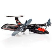 Air Hogs Fury Jump Jet RC Helicopter Remote controlled helicopter
