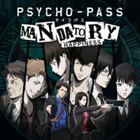 Sony Psyho-Pass:Mandatory Happiness Basic PlayStation 4 Inglese videogioco