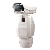 Samsung SCU-2370 CCTV security camera Interno e esterno Scatola Avorio