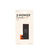 2-Power MBI0167B mobile phone spare part Battery Black