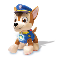 Paw Patrol Real Talking Plush Cane giocattolo Felpato Multicolore