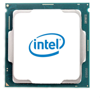 CPU INTEL I5-8400 TRAY
