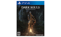 Sony Dark Souls Remastered Remastered PlayStation 4 Giapponese videogioco
