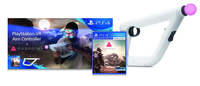 Sony PlayStation VR Aim Controller + Farpoint Basic PlayStation 4 videogioco