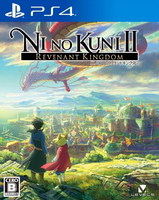 Sony Ni no Kuni II: Revenant Kingdom Basic PlayStation 4 Giapponese videogioco