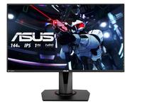 Monitor Gaming LED Asus Vg279q 27 full hd (1080p)