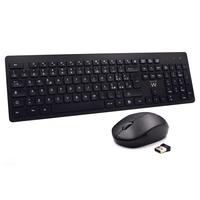 Kit tastiera mouse wireless - Layout Italiano QWERTY