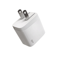 ALIMENTATORE USB 18W (USB+TYPE C) SILICON POWER QM15