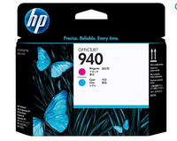 HP C4901A HP Officejet Pro 8000 Enterprise \nHP Officejet Pro 8000 testina stampante