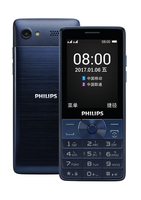 "Philips CTE571NY/93 2.8"" cellulare"