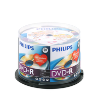 Philips DVD-R DM4S6A50F/00