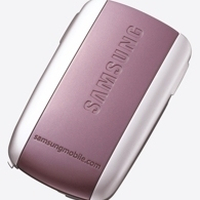 Samsung Standard Li-Ion Battery for SGH-E530, pink Ioni di Litio 800mAh batteria ricaricabile