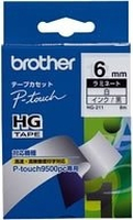 Brother High Grade P-touch Labelling Tape nastro per etichettatrice