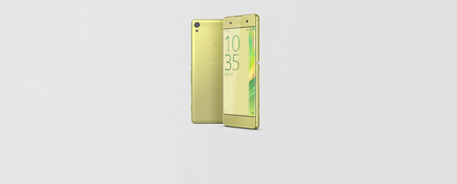 Sony Xperia XA 4G 16GB Gold,Lime