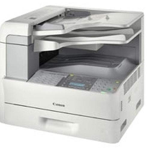Canon i-SENSYS FAX-L3000IP Laser 33.6Kbit/s Grey fax machine