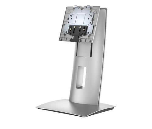 HP Adjustable Height Stand for 800/705/600 G2 AIOs