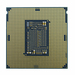 Intel Core i5-11400F, LGA 1200, 6-Core, 12-Thread, 2,6GHz