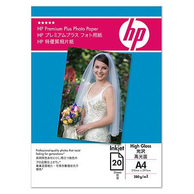HP Premium Plus High-gloss Photo Paper 280 g/m²-10 x 15 cm plus tab/25 sht 2-pack carta fotografica