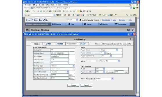 Sony PCS-VCS10 licenza per software/aggiornamento