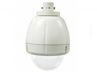 Sony Outdoor vandal resistant dome camera housing SNCA-HRX550EXT-R Bianco custodia per macchine fotografiche